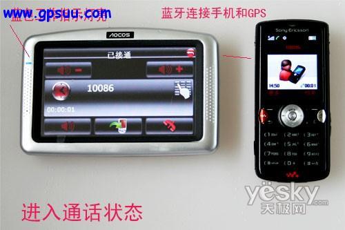 图标 蓝牙 gps/在GPS蓝牙界面下,点击拨号键盘,拨打10086,通话状态下各个...
