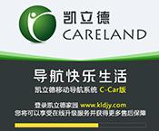 凯立德C1531-C7M04-3G