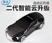 善领GT338CC云电子狗