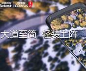 中通视际凯博星VK60真