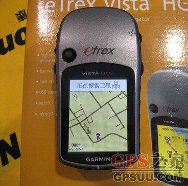 高明集思宝Vista HCx手持GPS导航仪大降价
