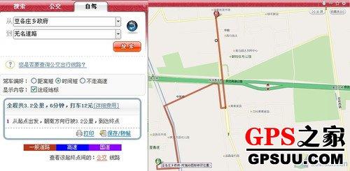 谁更新更快?车载GPS导航PK网络地图