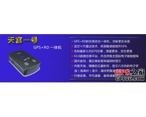 2012最新电子狗 先知