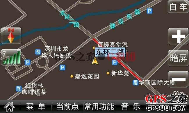 高德最新2012导航地图 铁将军高德地图最新下载地址