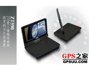 善领*征途ZT590 GPS导
