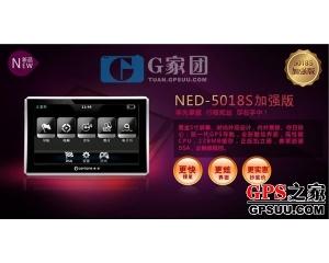 GPS新品体验 善领NED-