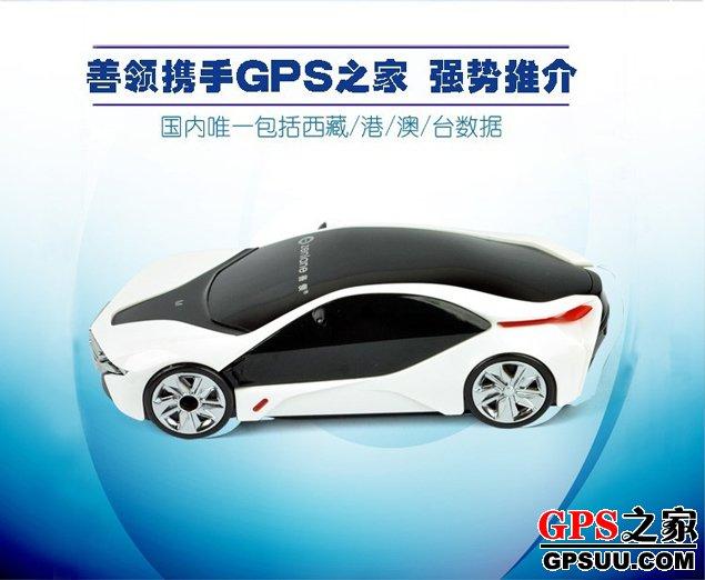 善领GT328