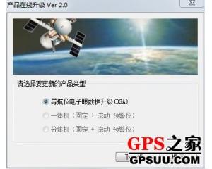 DSA2013电子狗软件专