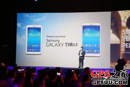 平板手机8新品齐发 三星新品发布会报道