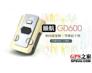 先知顺航GD600韩国电