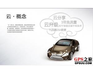 善领云狗GT339SC 春季