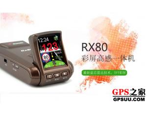 韩国先知RX80 纯进口