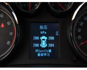 开车必备配置胎压监测