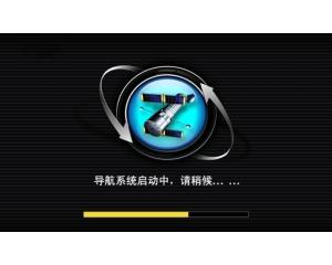 凯立德C2992-C7M09-3D