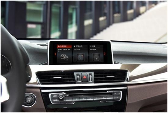 实测路畅 宝马X1专用安卓大屏4G车载智联系统
