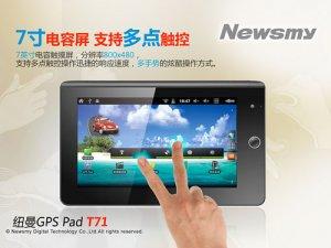 Newsmy T71安卓智能导