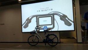 小蓝单车发布全新升级